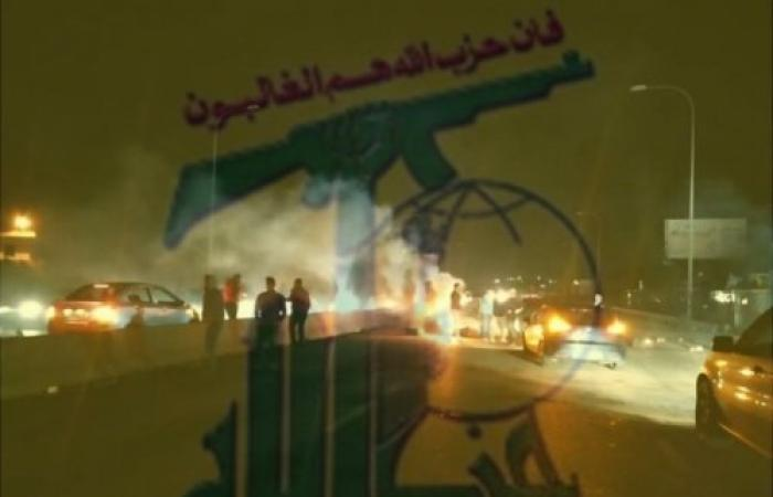 حزب التعطيل المسلح يرفض سماع وجع المواطنين في بلدة الجية