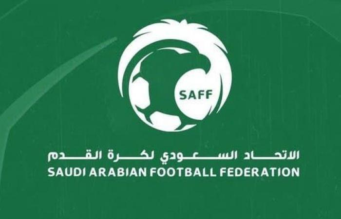 الاتحاد السعودي يعلن عن موعد انطلاق الموسم الجديد
