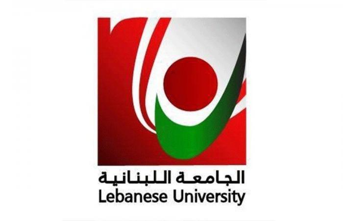 """العاملون في """"اللبنانية"""": تحركاتنا لن تتوقف حتى تحقيق المداورة"""