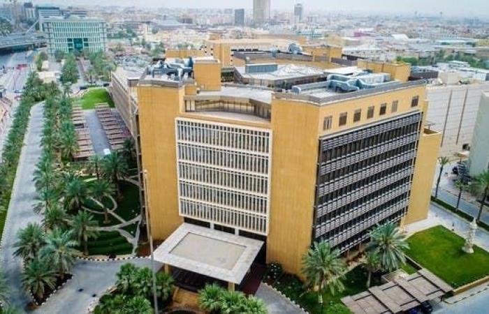 المالية السعودية تصدر الدليل الاسترشادي لإدارة المخاطر