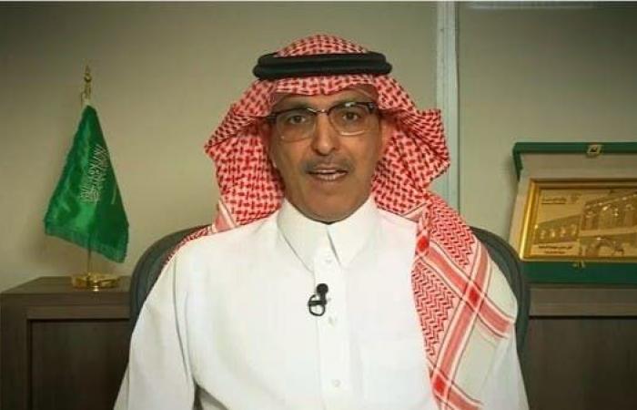 السعودية: ندعم مقترحاً يعزز احتياطيات صندوق النقد بـ 650 مليار دولار
