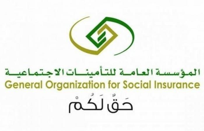 التأمينات السعودية تدعم العاملين بـ6 مليارات ريال ضد تداعيات كورونا