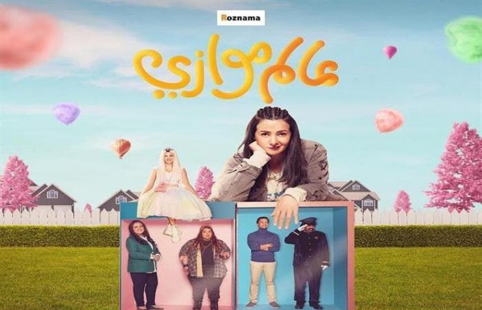 """""""كورونا"""" يجبر دنيا سمير غانم على الخروج من دراما رمضان"""