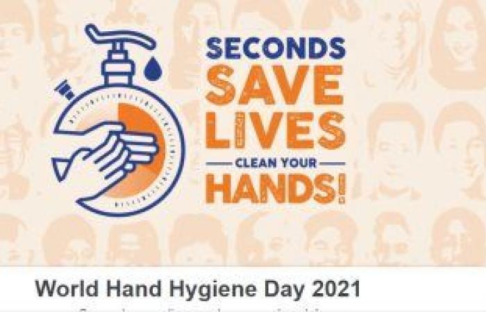 منظمة الصحة العالمية تحتفل غدا باليوم العالمى لغسل اليدين 2021