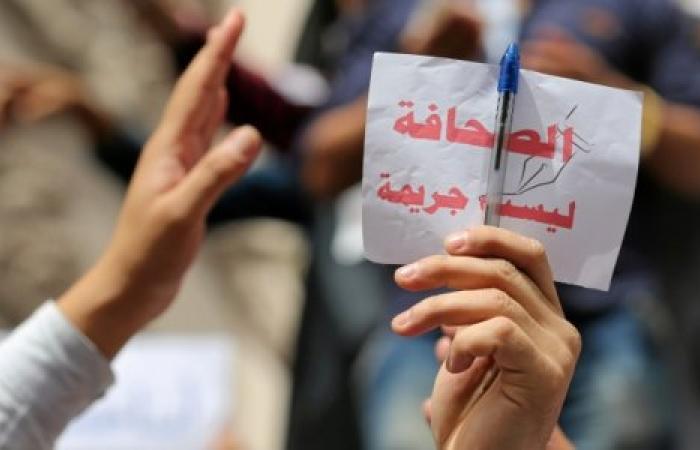 الحريات تتراجع… والصحافيون بلا حماية