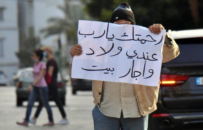 """الفقر دقّ كل باب… """"رحمتك يا رب عندي ولاد""""!"""