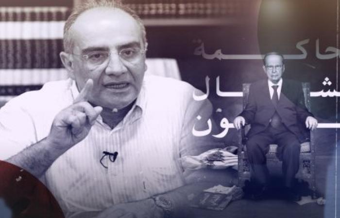 سعيد : بقاء عون يضرب موقع الرئاسة