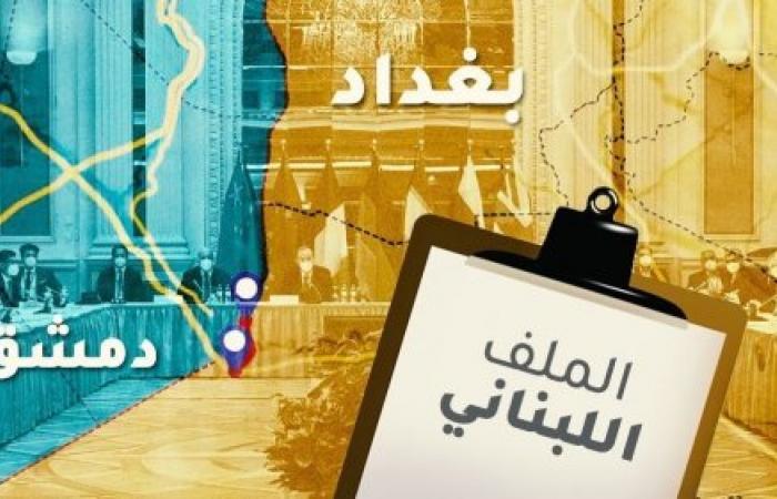"""فيينّا – بغداد - دمشق: لبنان """"تحت"""" الطّاولات.. لا فوقها"""
