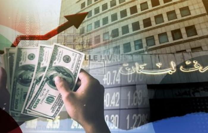ما مسار الدولار بعد التشكيل؟
