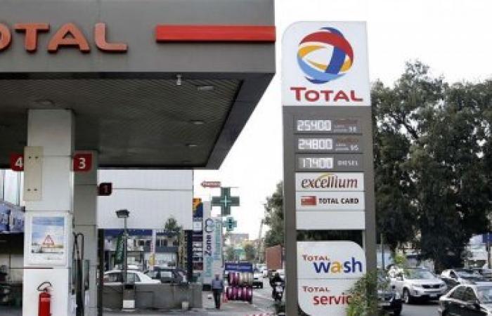 البنزين قد تتوفّر الخميس على السعر الجديد
