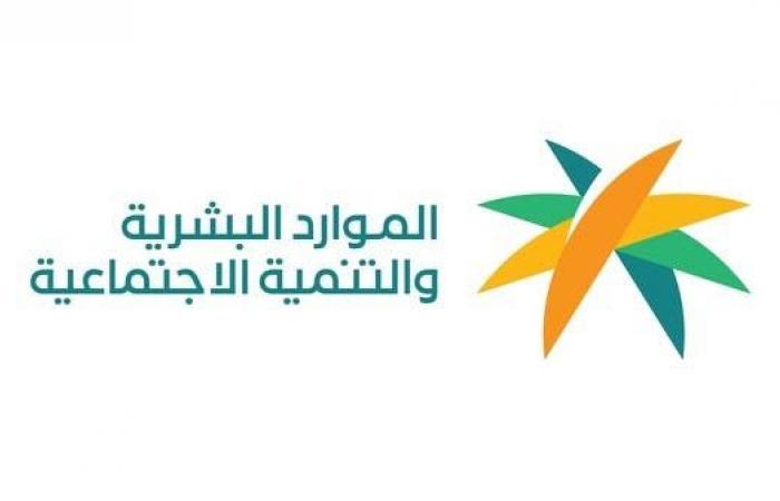 إعلان إجازة اليوم الوطني السعودي لجميع القطاعات