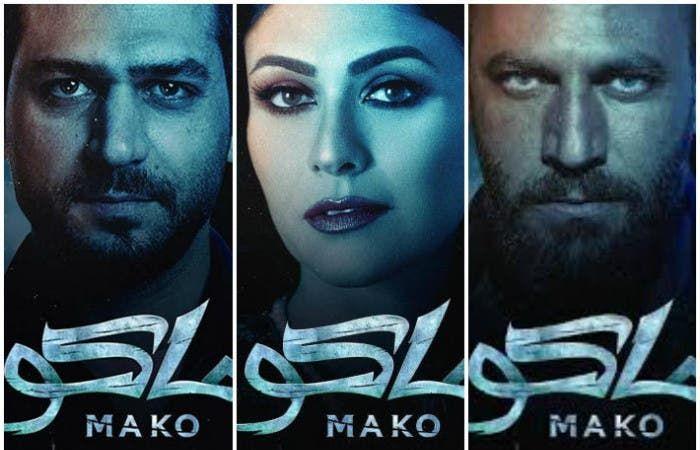 """نيكولا معوض للعربية.نت: """"ماكو"""" التجربة الأولى من نوعها بالوطن العربي"""