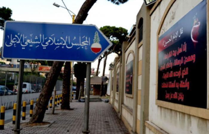 """اتصالات ومشاورات لإجماع حول رئيس """"المجلس الشيعي"""""""