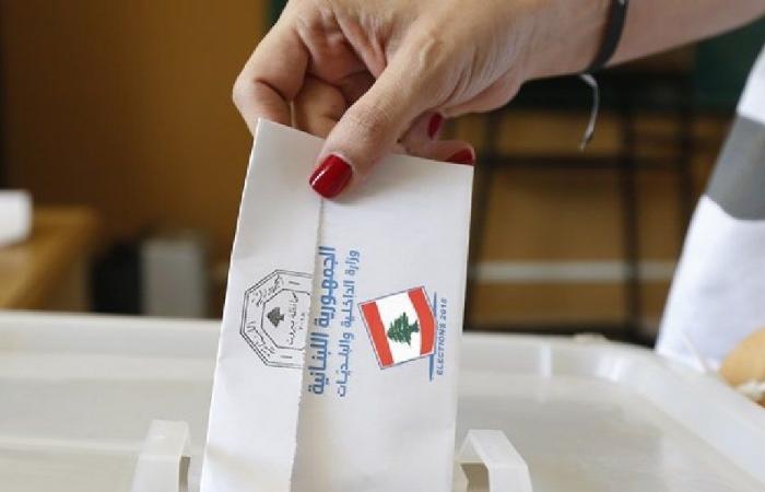 وفد أممي التقى هيئة الإشراف على الانتخابات