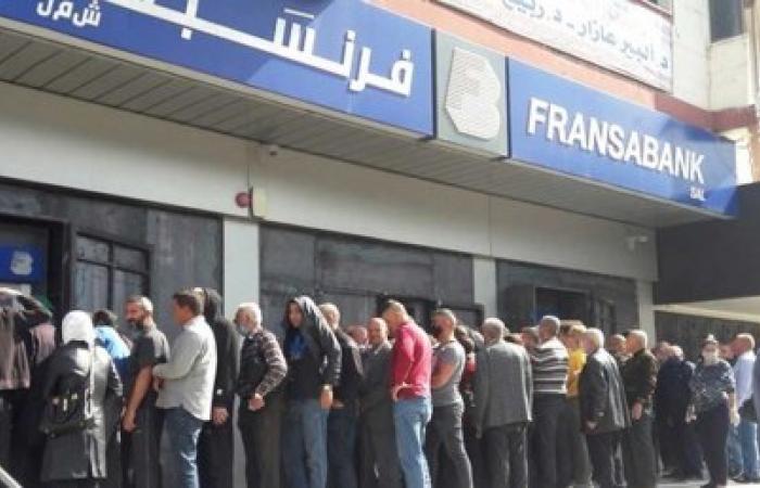 لبنان المنهك يستعدّ لمفاوضات حاسمة