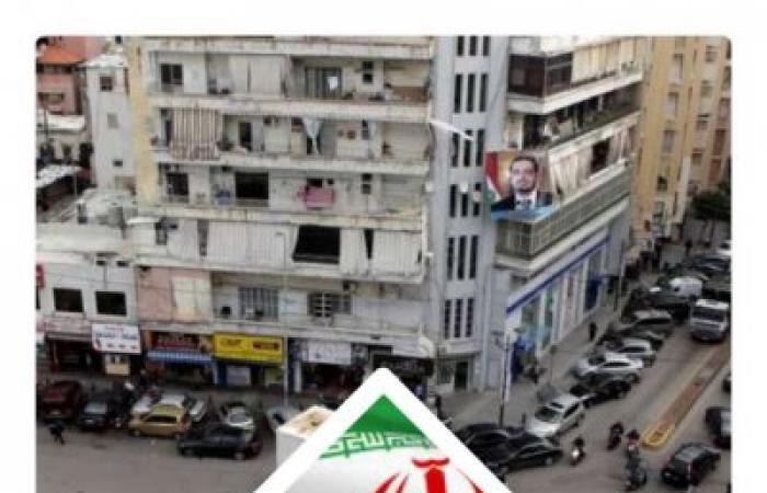إيران في الطريق الجديدة