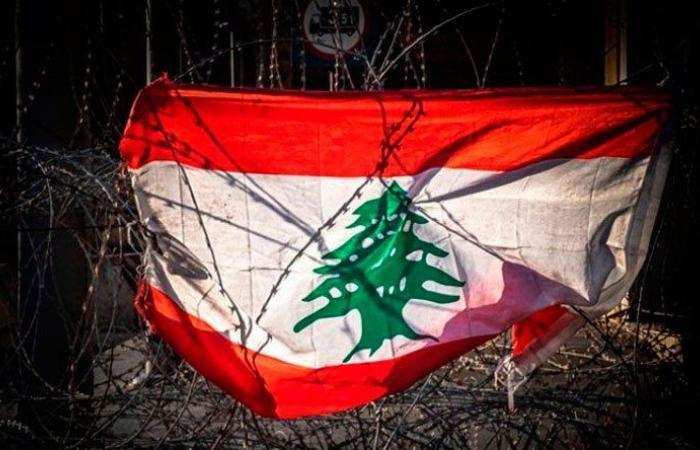 """""""بلومبرغ"""": لبنان مفلس وحكومته لا توحي بالثقة"""