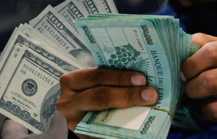استعدّوا للحلّ القاسي: ستأخذون دولاراتكم بالليرة
