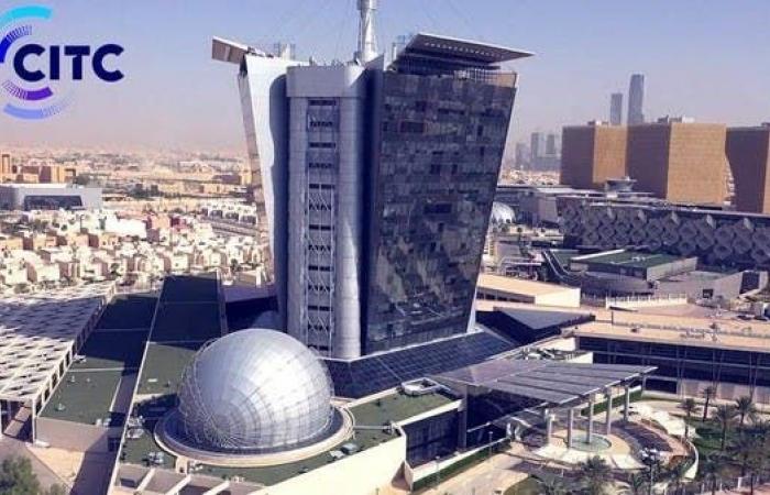 """نمو قياسي لتقنيات """"بلوكتشين"""" في السعودية بحلول 2025"""