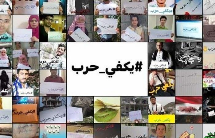 """شباب يمنيون لـ""""العربية نت"""": هذا ما نتمناه في حال انتهت الحرب"""