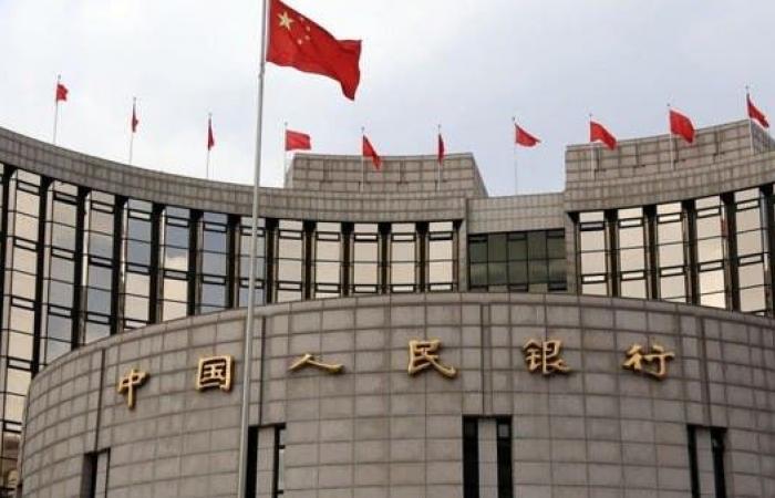 أزمة إيفرغراند.. المركزي الصيني يضخ 17 مليار دولار لتهدئة الأسواق