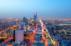 منتدى الرياض يناقش 5 قضايا اقتصادية مهمة.. تعرف عليها