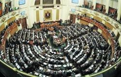 مصر تُعد تشريعاً جديداً للتكنولوجيا المالية
