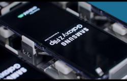 سامسونج تنشر فيديو لمراحل إنتاج Galaxy Z Flip