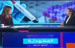 بالفيديو الدكتوره غنوة الدقدوقي تتحدث عن فيروس كورونا بين الحقيقه والشائعات