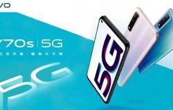 فيفو تعلن عن vivo Y70s 5G بسعر منافس ودعم 5G