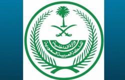 السعودية.. تغيير أوقات السماح بالتجول وفتح بعض الأنشطة