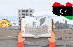 قراءة ليبيا من كتاب سورية