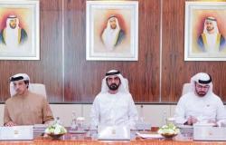 الإمارات تعدل قانون المعاملات التجارية