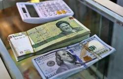 واشنطن: إيران لا تملك سوى 10 مليارات دولار فقط في احتياطياتها!