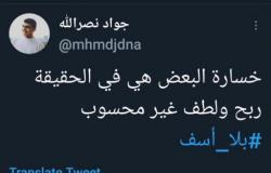 تغريدة جواد نصرالله مثيرة للشبهات والتساوءلات