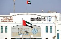 دبي : علب شامبو بخلطة مخدرات تقود امرأة للمحاكمة