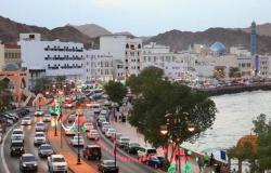 سلطنة عُمان تقيد مواعيد عمل الأنشطة التجارية حتى 20 مارس