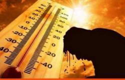 مدينة سعودية تسجل أعلى درجة حرارة اليوم وفي العالم!