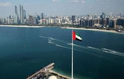 """أبوظبي أول مدينة في العالم تتسلم دواء """"سوتورفيماب"""" ضد كورونا"""