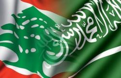 إحجام سعودي… الرياض تريد أفعالاً لا أشعاراً