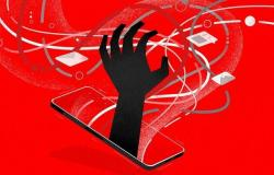 مجموعة تجسس صينية تستهدف الاتصالات العالمية