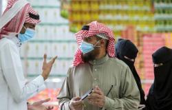 السعودية : كتب منزلا باسمها فطردته منه ورفعت دعوى طلاق